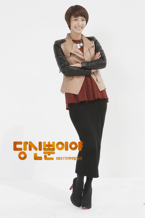 justyou-cast-park-jung-ah4