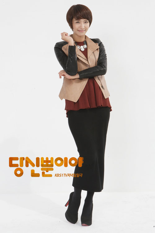 justyou-cast-park-jung-ah5