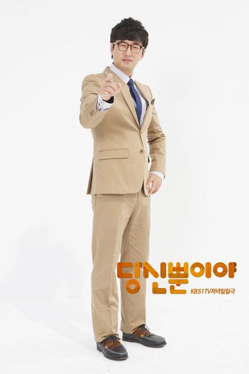 justyou-cast-ryu-sung-soo2