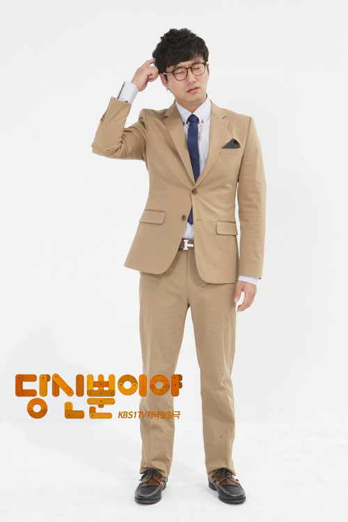justyou-cast-ryu-sung-soo3