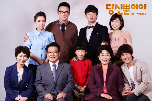 justyou-still2-kil-woon-chan-family