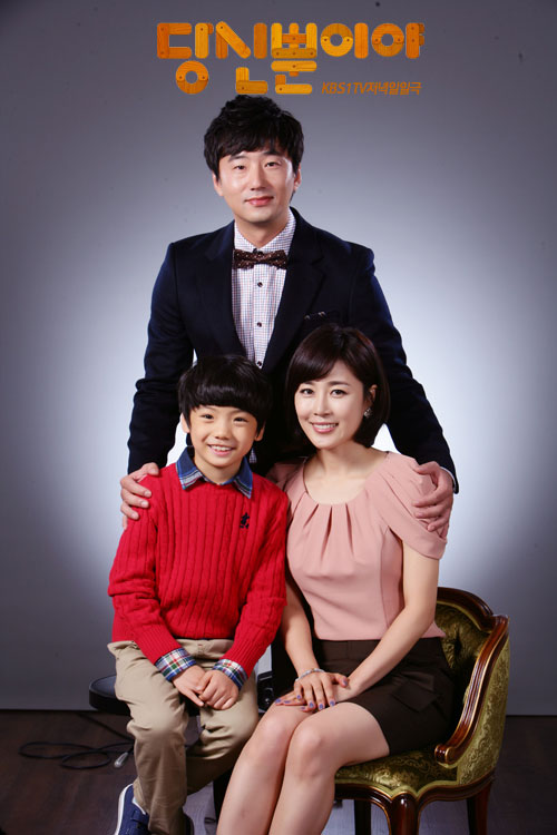justyou-still3-kil-woon-chan-family