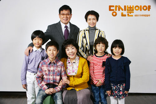 justyou-still4-kil-woon-chan-family