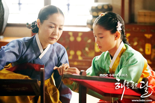 The Moon that Embraces the Sun (Sun and Moon) Episode 3 Synopsis