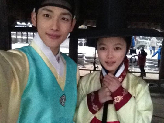 Kim Yoo Jung and Lim Si Wan