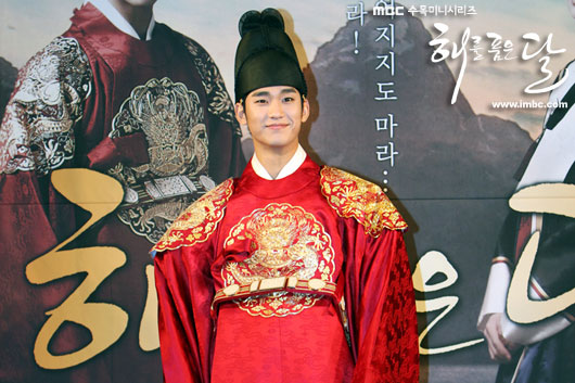 sunnmoon-press13-kim-soo-hyun