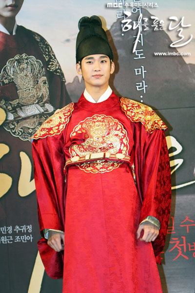 sunnmoon-press14-kim-soo-hyun