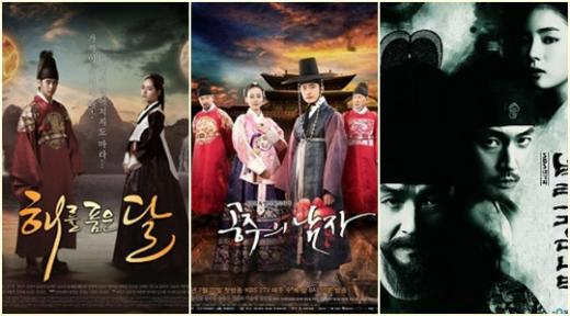The Moon that Embraces the Sun Continues the Boom of Sageuk Drama
