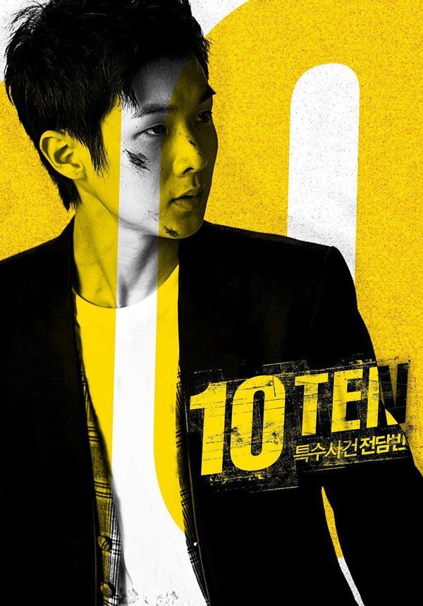 ten-cast11