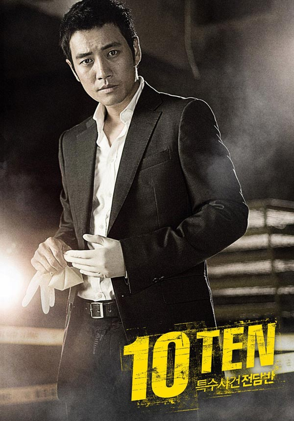 ten-cast12