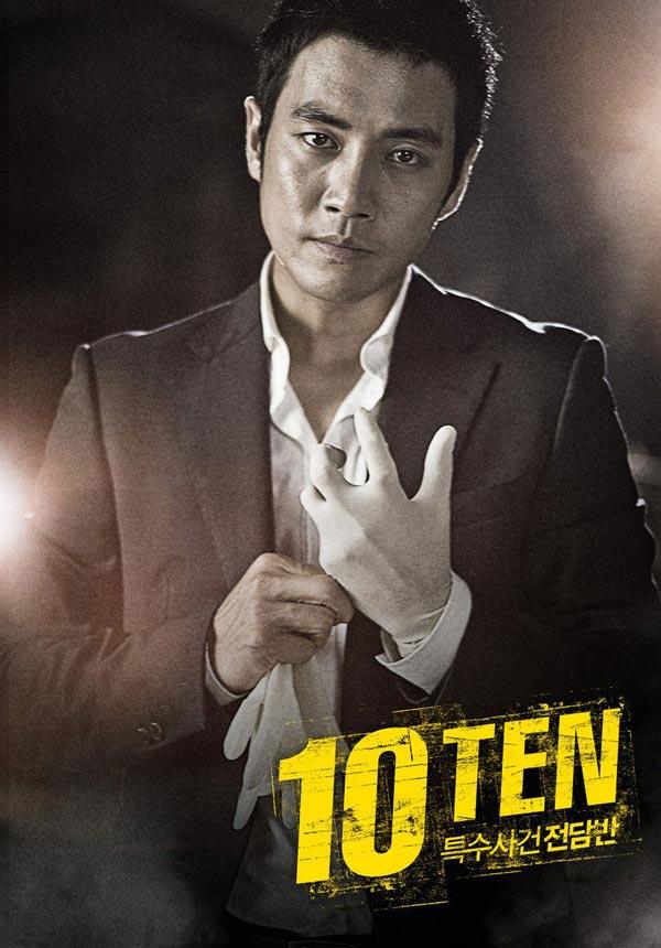 ten-cast13