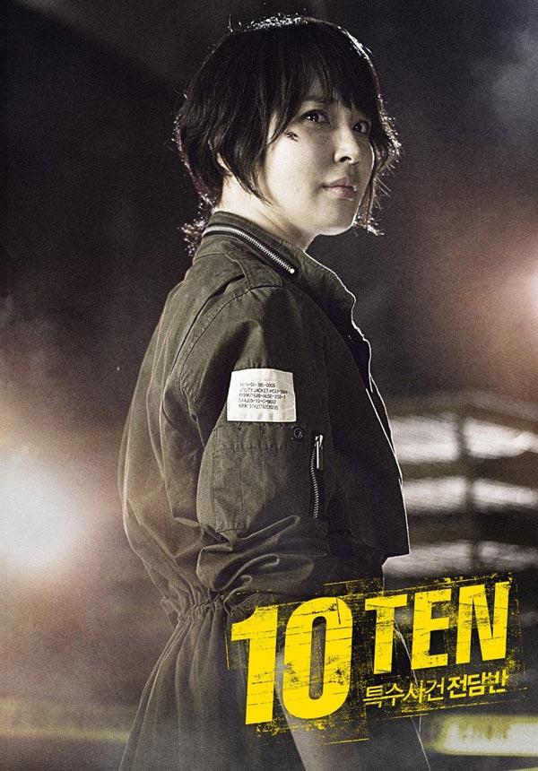 ten-cast14