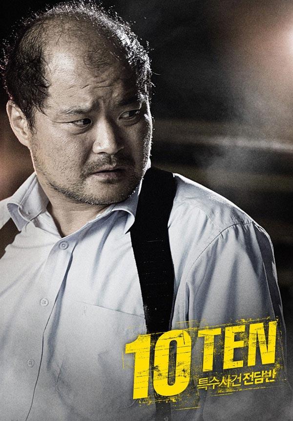 ten-cast15