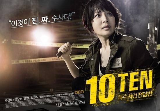 ten-cast2