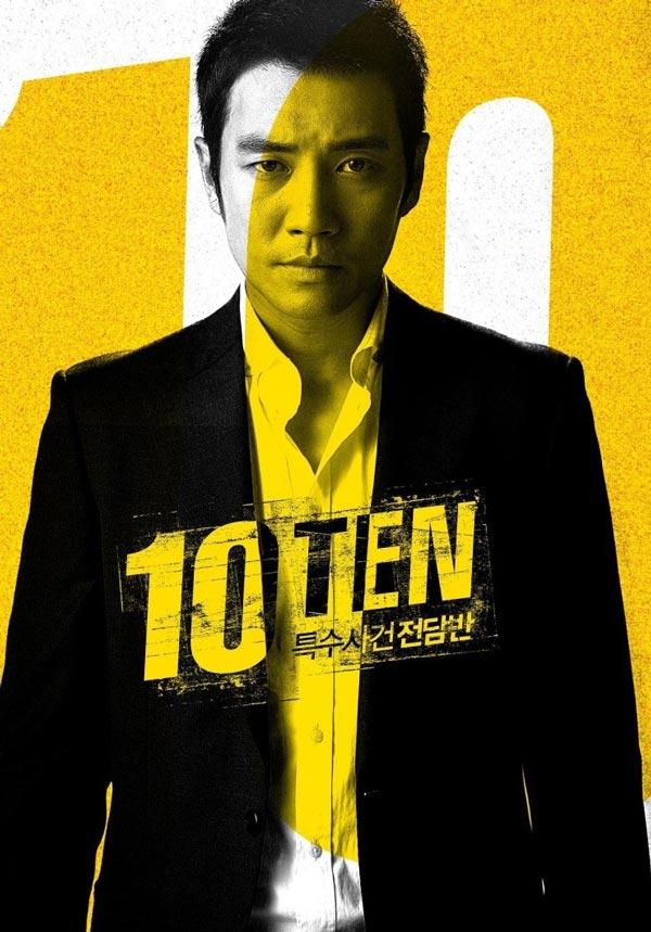 ten-cast8