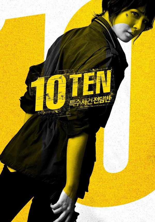 ten-cast9