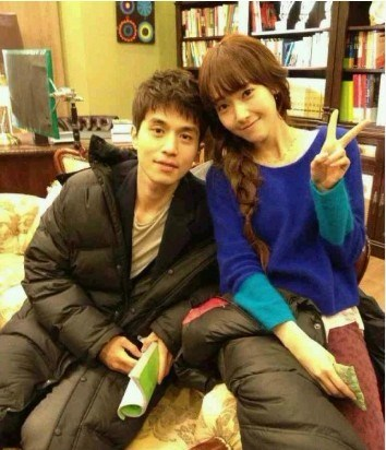 Jessica and Lee Dong Wook