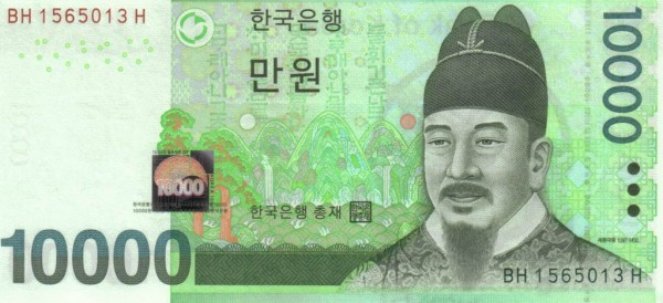 10000 South Korean Won Banknote