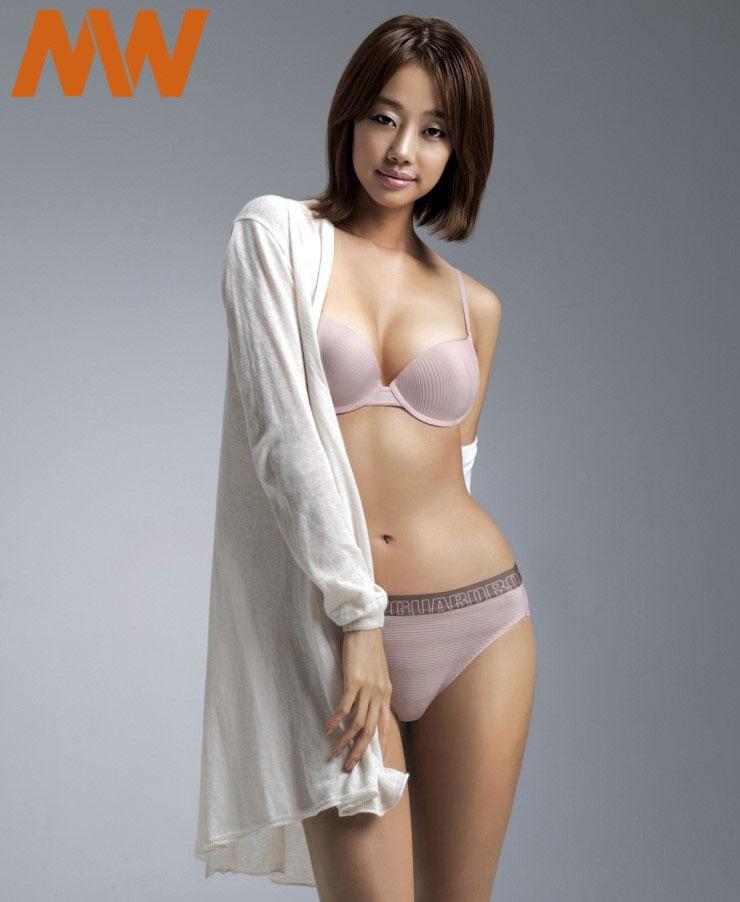 Ahn so hee y chul dating 9