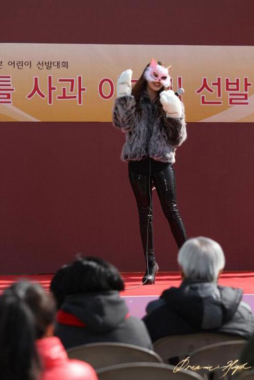 dh2-jiyeon-catwoman-mask2