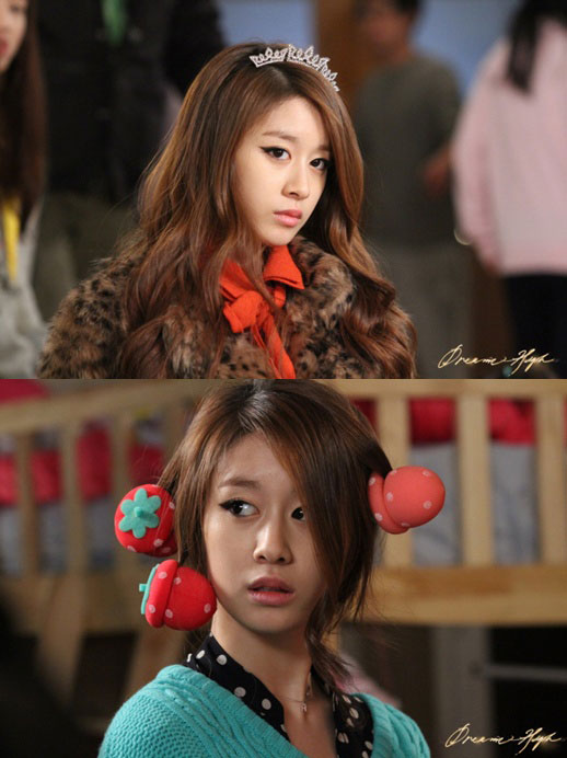 Tara's Park Ji-yeon is Idol Princess in Dream High 2 - Drama