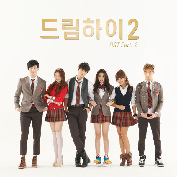 Dream High 2 OST Part 2