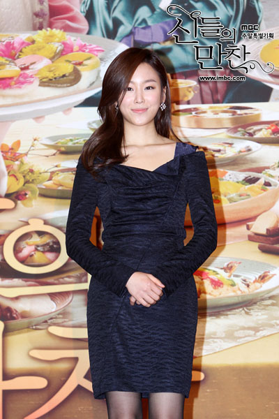 feast-press23-seo-hyun-jin