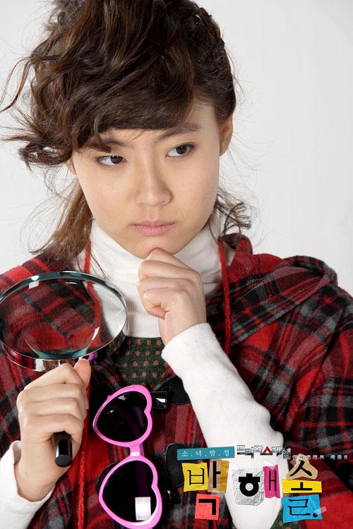 girldetective-still9-nam-ji-hyun