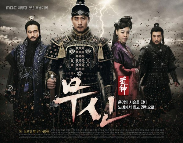Interesting Asian history series