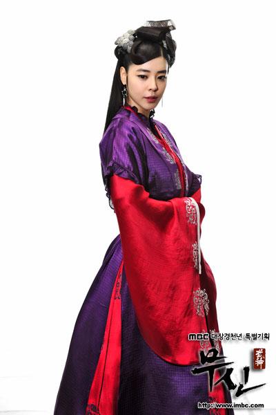 Kim Kyu Ri