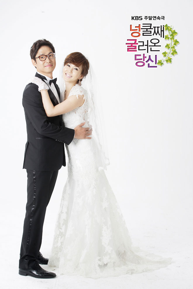 Kim Nam Joo and Yoo Joon Sang