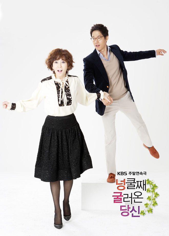 husband-kim-nam-joo-yoo-joon-sang-couple2