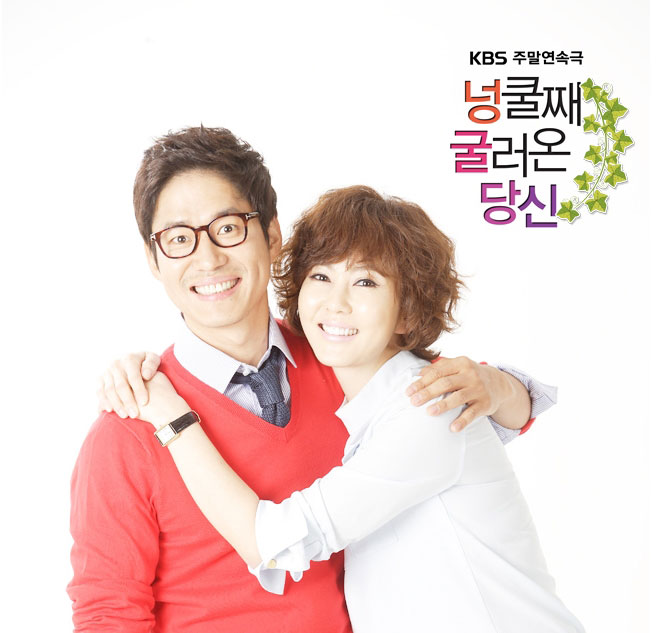 husband-kim-nam-joo-yoo-joon-sang-couple3