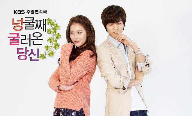 Oh Yeon Soo and Kang Min Hyuk