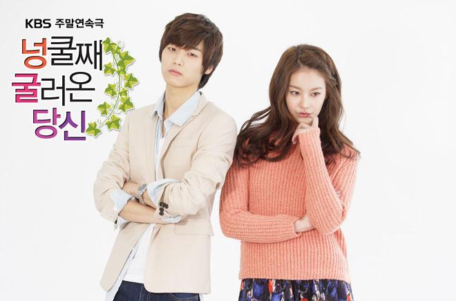husband-still-oh-yeon-soo-kang-min-hyuk2