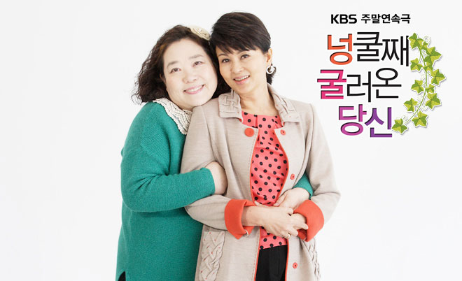 Yang Hee Kyung and Yoo Ji In