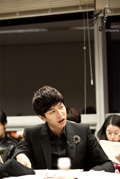 king2hearts-script4-lee-seung-gi