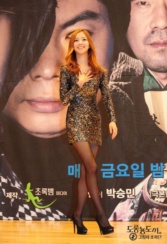 Kim Gyoo Seon