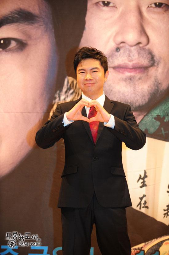 Lim Won Hee
