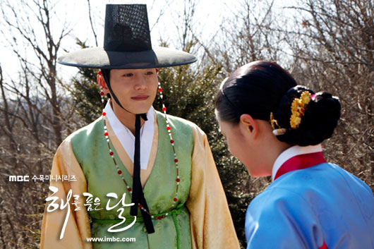 Moon Embracing The Sun ep 16 The Moon That Embraces The Sun