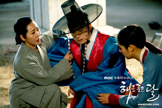 The moon that embraces the sun episode 18 preview / Geordie