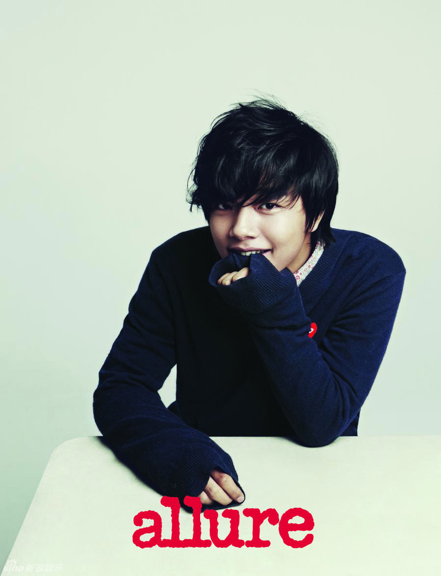 sunnmoon-yeo-jin-goo-allure2