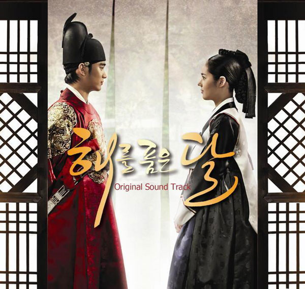 The Moon Embracing the Sun OST Album