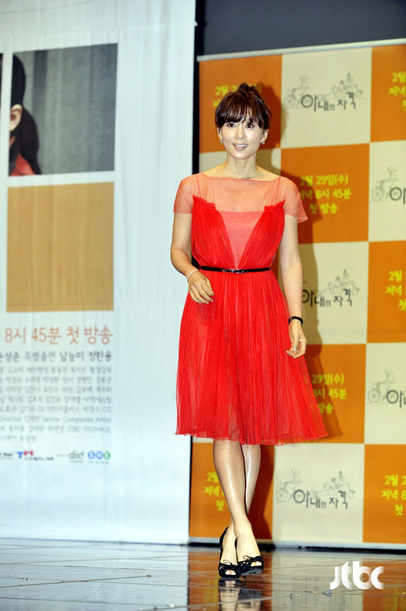 wife-press10-kim-hee-ae