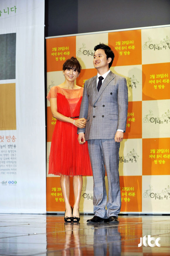 wife-press11-kim-hee-ae-jang-hyun-sung