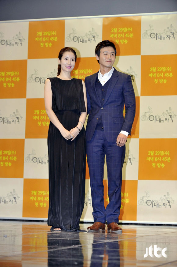 wife-press12-lee-tae-ran-lee-sung-jae