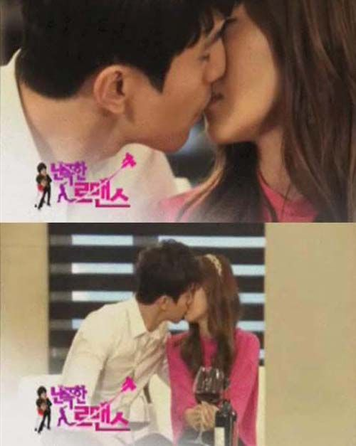 Lee Dong Wook and Jessica Kiss