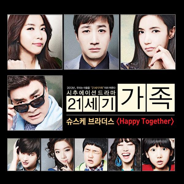 21st Century Family OST