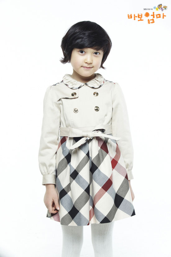 babo-cast-ahn-seo-hyun-2