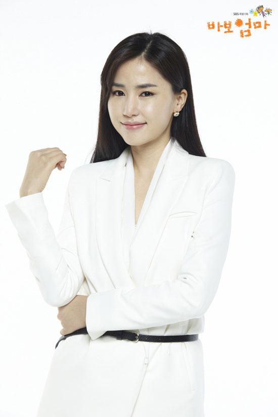 babo-cast-gong-hyun-joo-2